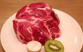 shashlyk so svininy ingredienty